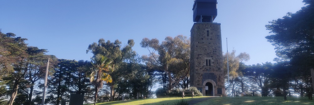 Kangaroo Ground Memorial Tower.